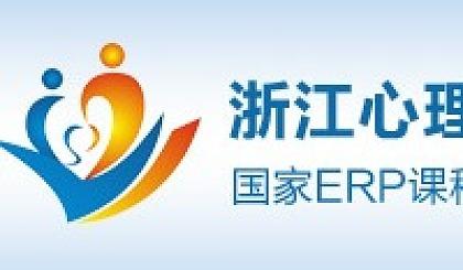 互动吧-杭州心理咨询师应用性教学班级