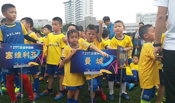 东莞足球体验课开班啦!