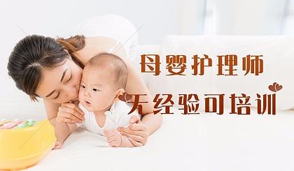 互动吧-【母婴护理师】招聘   无经验可培训