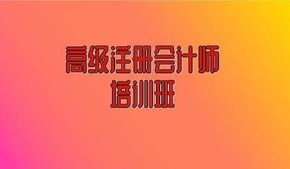 互动吧-上海高级注册师培训,综合能力等级考试等你来