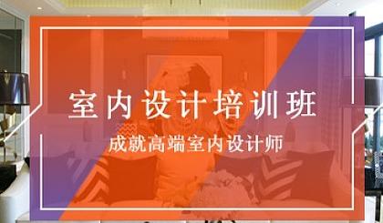 互动吧-惠州3D室内外效果图培训综合班