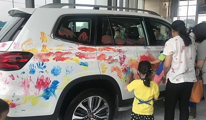 互动吧-小小艺术家——汽车涂鸦