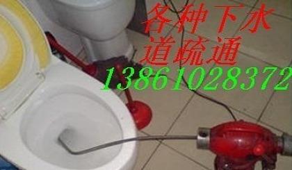 互动吧-武进区吾悦广场下水道疏通地下管道清洗疏通马桶地漏13861028372