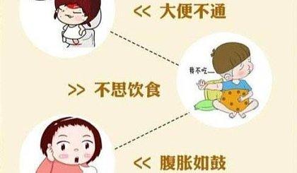 互动吧-重庆汇爱儿童调理中医推拿半年免费申请爱心福利来袭