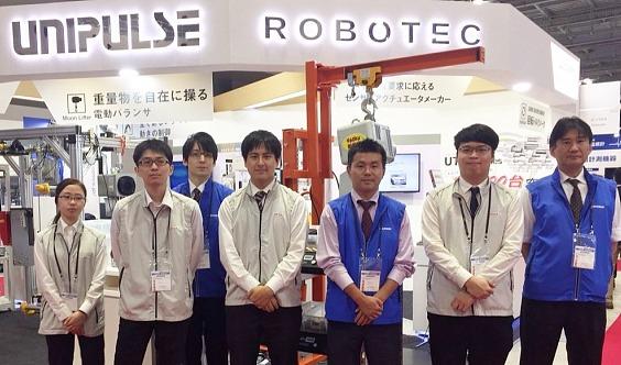 2020日本机械零部件及工业材料技术展