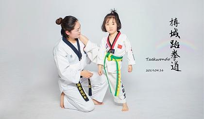 互动吧-学好跆拳道,妈妈的安全我来守护!