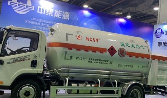 2020第十一届广州国际天然气车船及加气站设备展览会