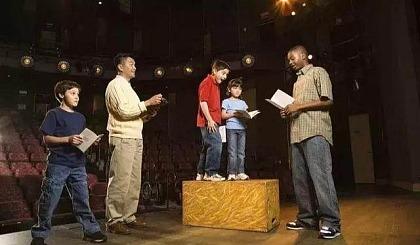 互动吧-习之学园戏剧表演课程开课啦