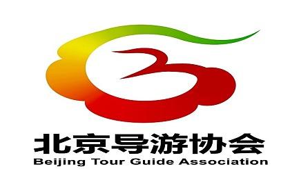互动吧-北京市旅游行业协会导游分会工作人员招募