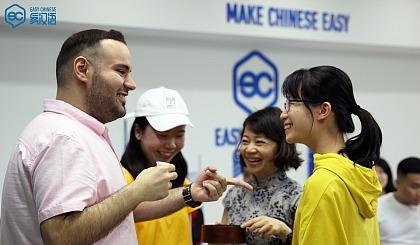 互动吧-【教外国人学中文】如何公费出国做中华文化传播大使