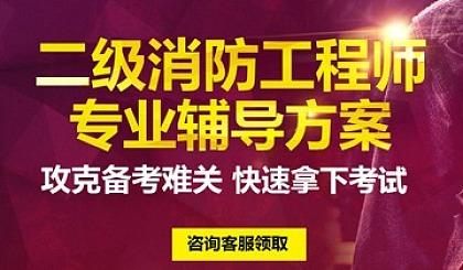 互动吧-南京一级消防工程师培训,建造师培训考试