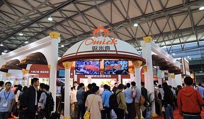 互动吧-2020上海烘焙展,上海烘烤展