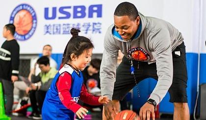 互动吧-和美国教练打篮球,还能学英语,快快报名吧
