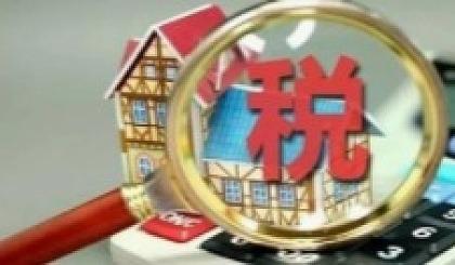 互动吧-武汉站《节税体系》精华导入班,合理合规有效解决财税、各种财税问题