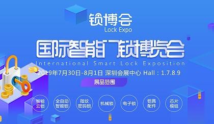 互动吧-2019 国际智能门锁博览会