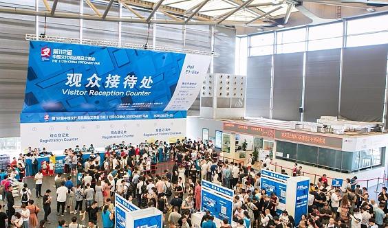 2020上海文化会|中国国际制笔文具博览会
