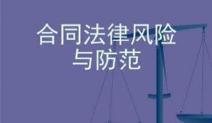 互动吧-劳动合同订立前四大环节的法律风险与防范