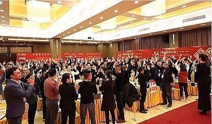 互动吧-股权激励、商业模式、投融资-上海站