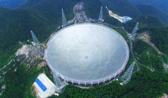 7天6夜  结对帮扶 为爱黔行--天文科技之旅开团报名啦!