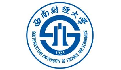 互动吧-长江经济带高峰论坛暨校友会成立仪式(拟)