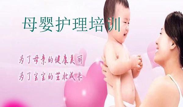 互动吧-【政府补贴 合格免学费】 无户籍要求     母婴护理培训+职业认证