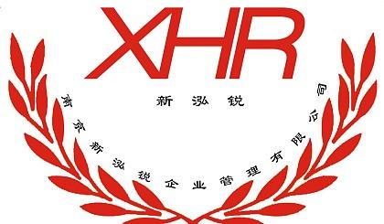 互动吧-【培训邀约】邓彬彬——AEO贸易合规体系更新&企业信用维护落地