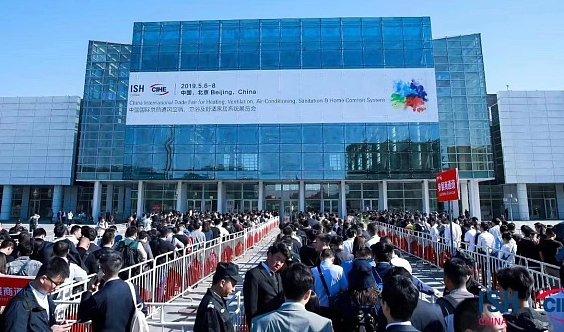 2020北京供热展|暖通展|锅炉展|净水展|舒适家居展览会-中国供热展