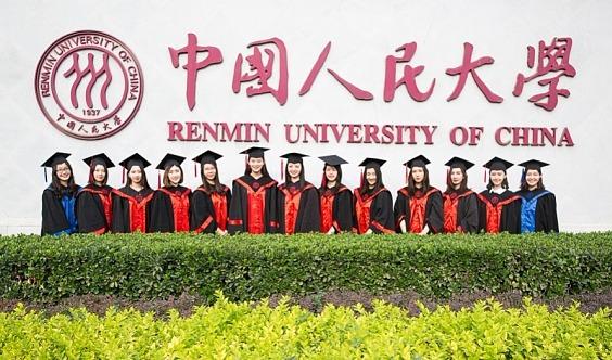 12月招生说明会-广州班-中国人民大学人力资源管理专业高级研修班