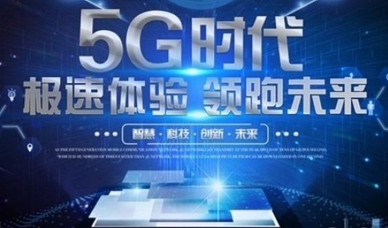 中国联通二七区第一届5G智能家居狂欢节,6月22日盛大开幕!!!