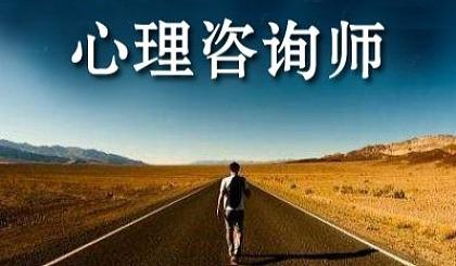 互动吧-【南京心理咨询师免费体验课】轻松帮助学员进阶突破