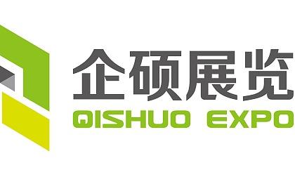 互动吧-2019第八届广州国际智能家居展览会