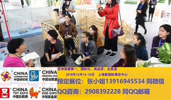 2019年上海幼教展.十月份点读机展