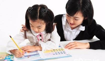 互动吧-小学同步辅导、初中同步课程、高中同步课程