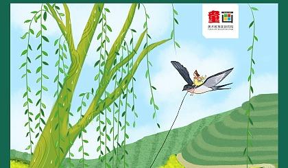 """互动吧-""""童画童梦"""" 2019年惠东县庆六一""""中航城""""少儿风筝绘画活动"""