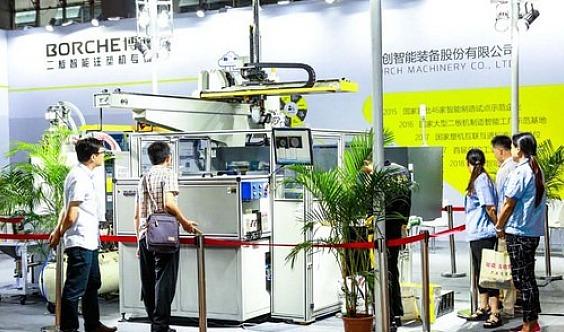 2020第六届(上海)国际智慧生活及智能穿戴展览会