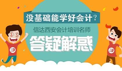 互动吧-【超60行业实操+12月报税+四表】☞0元试学!