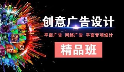 互动吧-南京平面设计培训,创意广告设计培训,零基础培训,预约免费试听