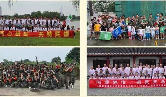 上海周边两天团建拓展活动推荐团队拓展+户外旅游