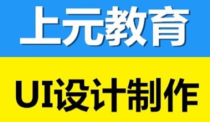 互动吧-扬州有ui设计培训吗?ui零基础学习班,圆形交互设计培训