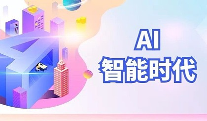 互动吧-【智能科技】2019北京智能识别科技展览会