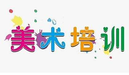 互动吧-【上海美术0元体验课】趣味教学、有效提高绘画能力