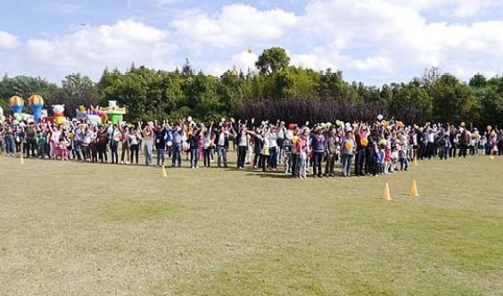 上海长兴岛桔园农庄亲子运动会活动趣味亲子游戏项目
