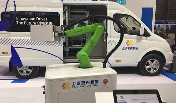 广州物流展-2020第六届亚太国际物流装备与技术展览会