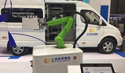互动吧-广州物流展-2020第六届亚太国际物流装备与技术展览会