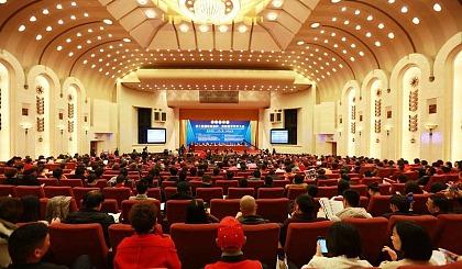 互动吧-内蒙古中医药学会仲景学说分会学术年会6月22日包头市