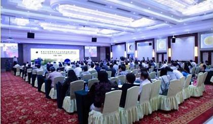 互动吧-内蒙古中医药学会中和医派分会成立 内蒙古中医药学会仲景学说分会学术年会