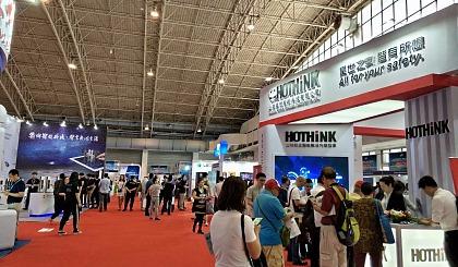 互动吧-物联网展-2020第十三届亚洲(南京)国际物联网展览会