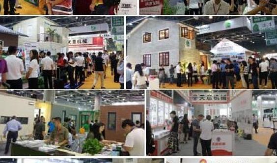 2020第十四届【广州】国际工业通风及除尘除湿展览会
