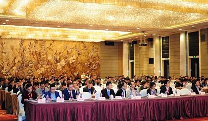 互动吧-内蒙古经方论坛暨内蒙古中医药学会中和医派分会成立