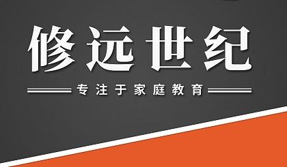 """互动吧-家庭教育学习980元""""双证在线学习"""""""